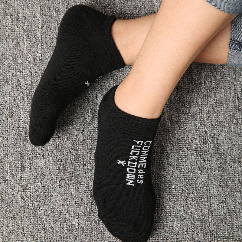 2F69-New-Women-Mens-Ankle-Letter-Print-Design-Off-Pattern-Funny-Socks-Stocking